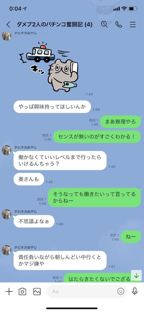 f:id:tumamimi:20210219001552p:plain