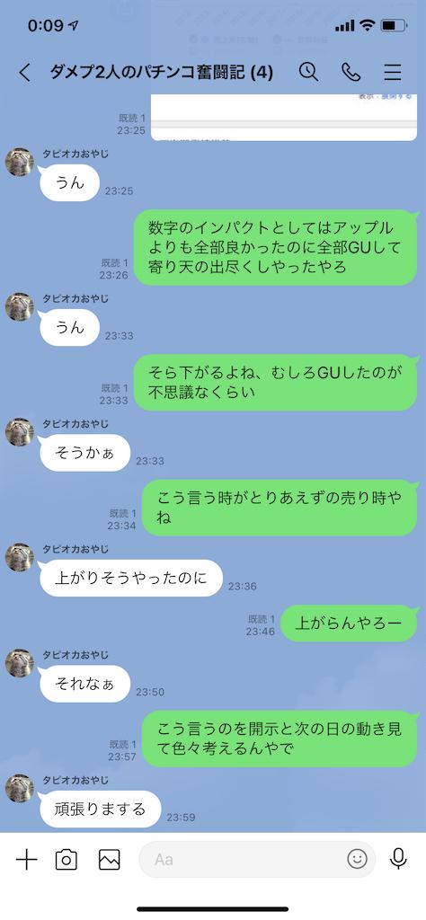 f:id:tumamimi:20210219001559p:plain
