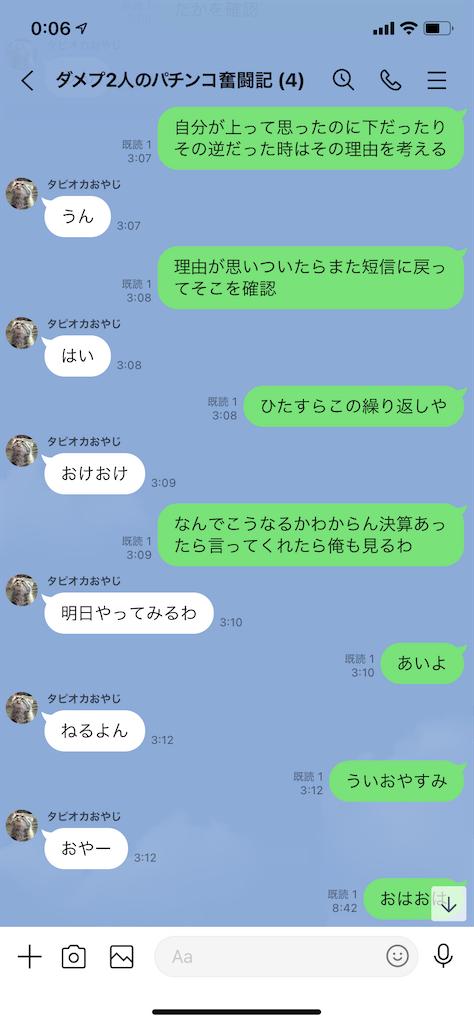 f:id:tumamimi:20210219001603p:plain