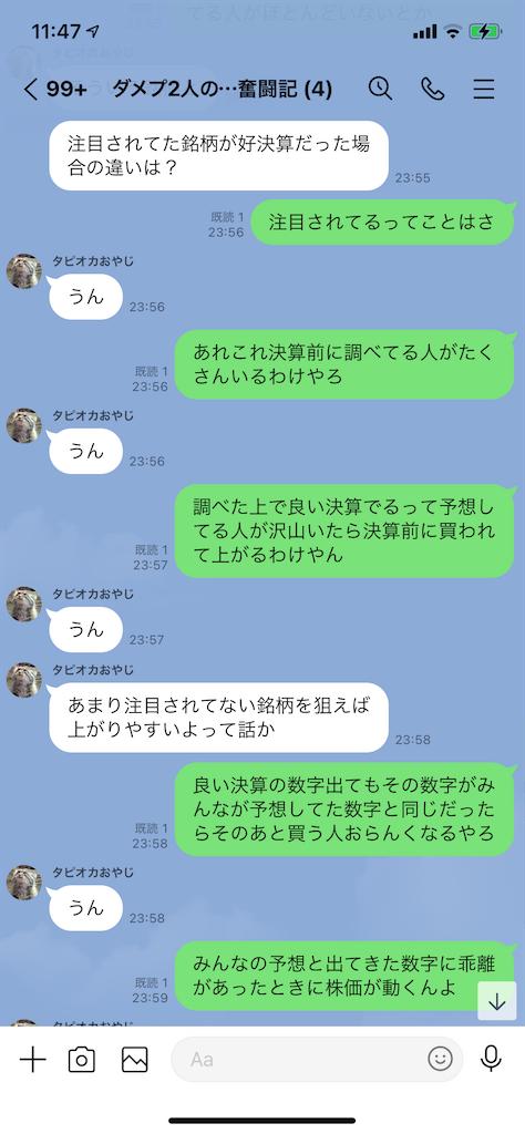 f:id:tumamimi:20210228115532p:plain