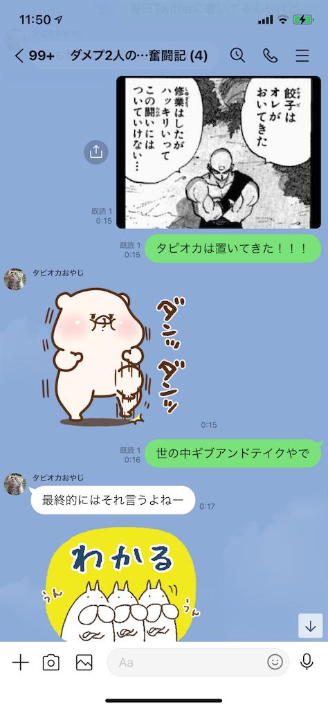 f:id:tumamimi:20210228115546p:plain