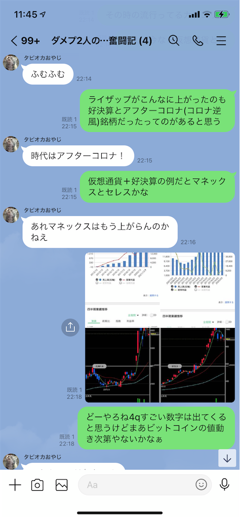 f:id:tumamimi:20210228115558p:plain