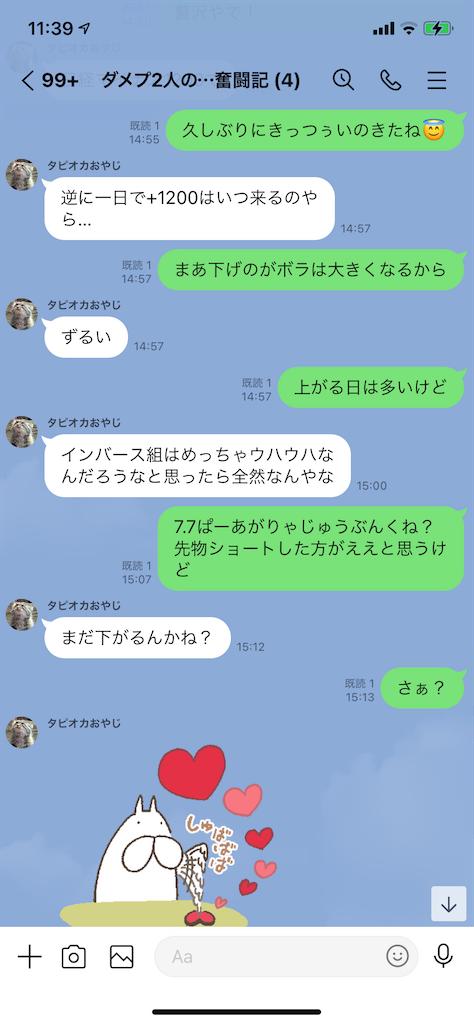 f:id:tumamimi:20210228115608p:plain
