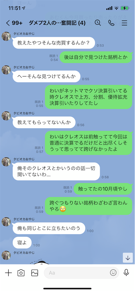 f:id:tumamimi:20210228115630p:plain