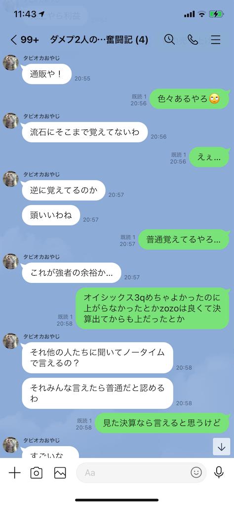 f:id:tumamimi:20210228115642p:plain