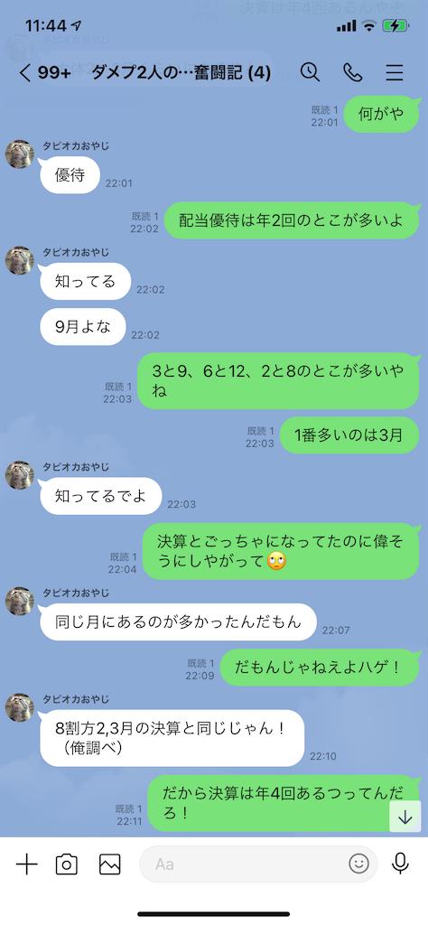f:id:tumamimi:20210228115646p:plain