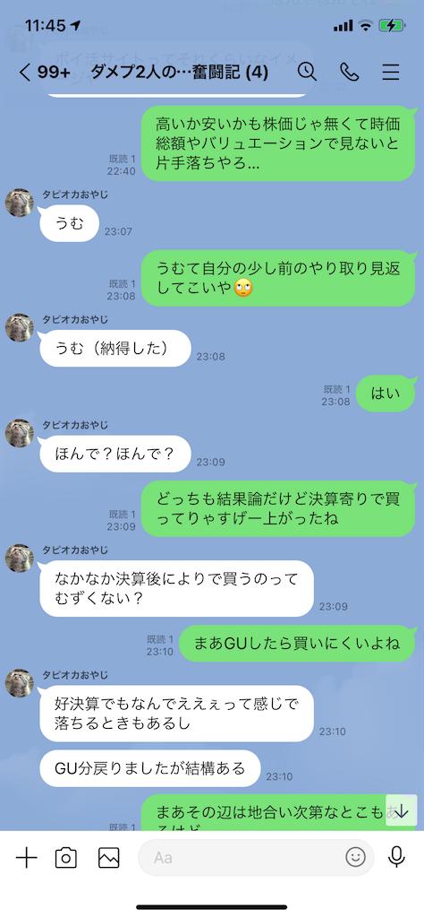 f:id:tumamimi:20210228115743p:plain