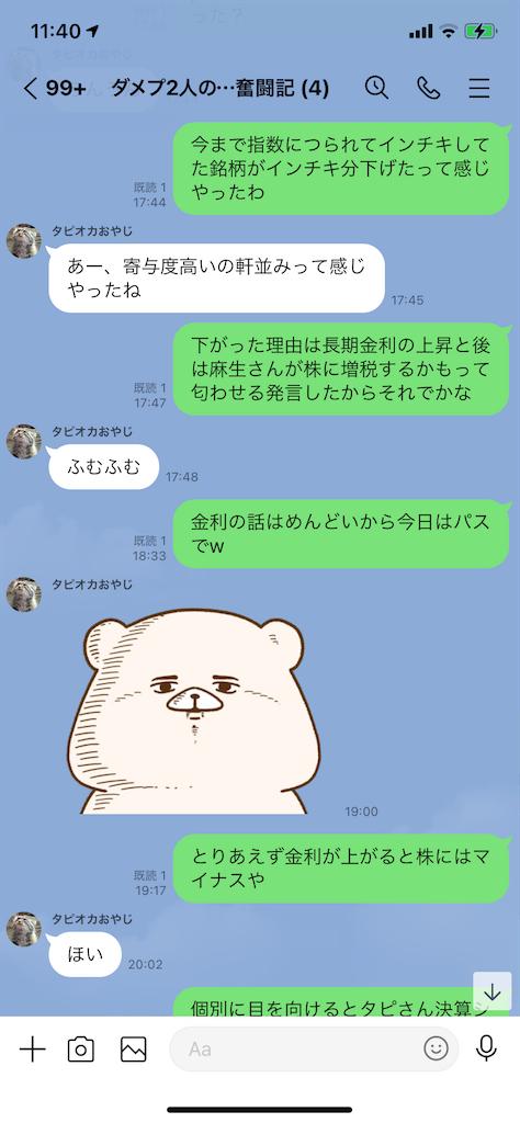 f:id:tumamimi:20210228115752p:plain