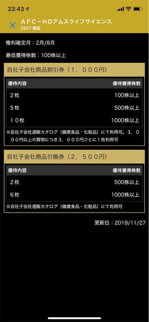 f:id:tumamimi:20210228115833j:plain