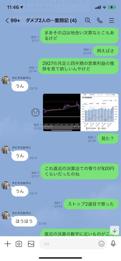 f:id:tumamimi:20210228115850p:plain