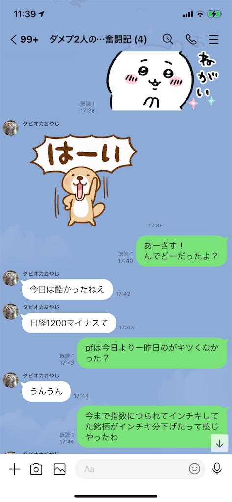 f:id:tumamimi:20210228115906p:plain