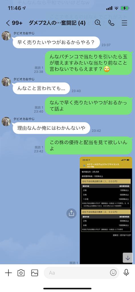 f:id:tumamimi:20210228115927p:plain