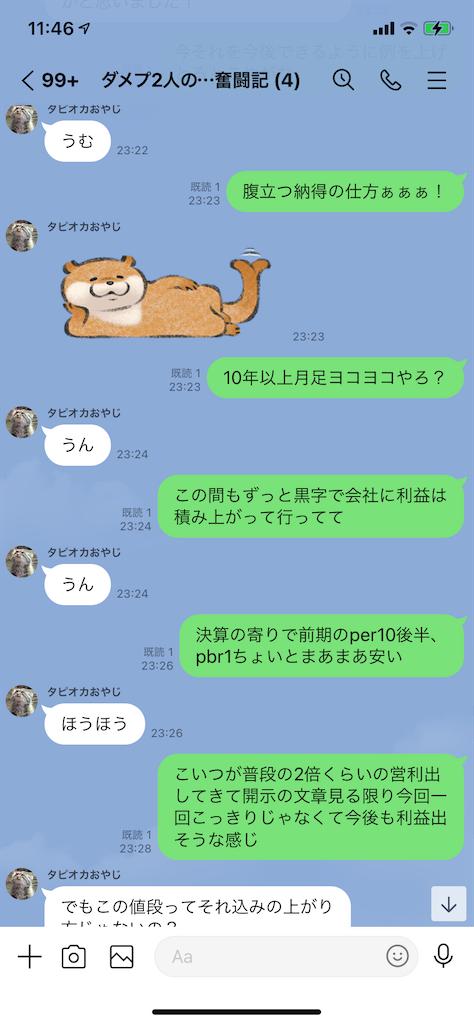 f:id:tumamimi:20210228115931p:plain