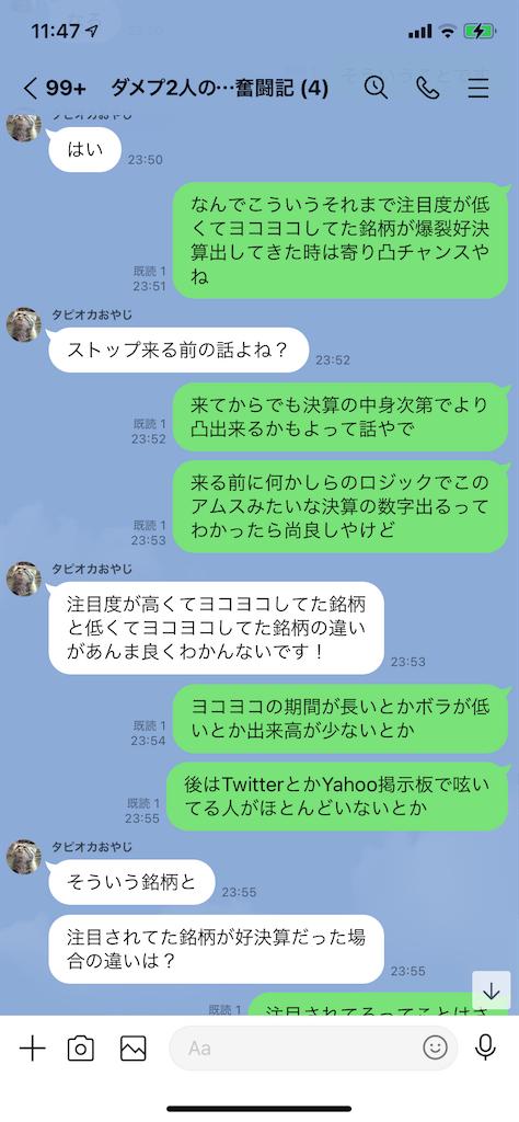 f:id:tumamimi:20210228115947p:plain
