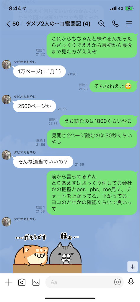 f:id:tumamimi:20210403084953p:plain