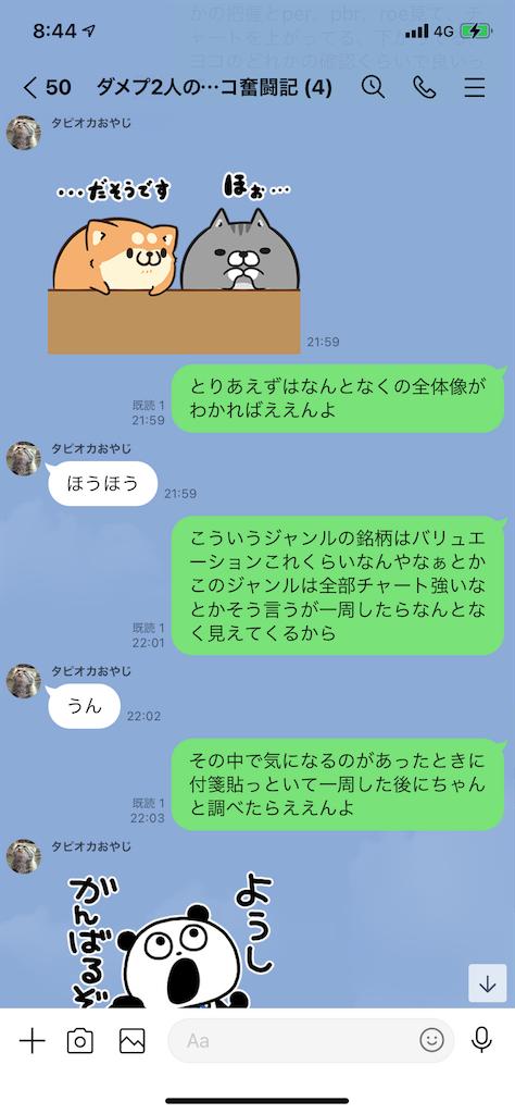 f:id:tumamimi:20210403084957p:plain