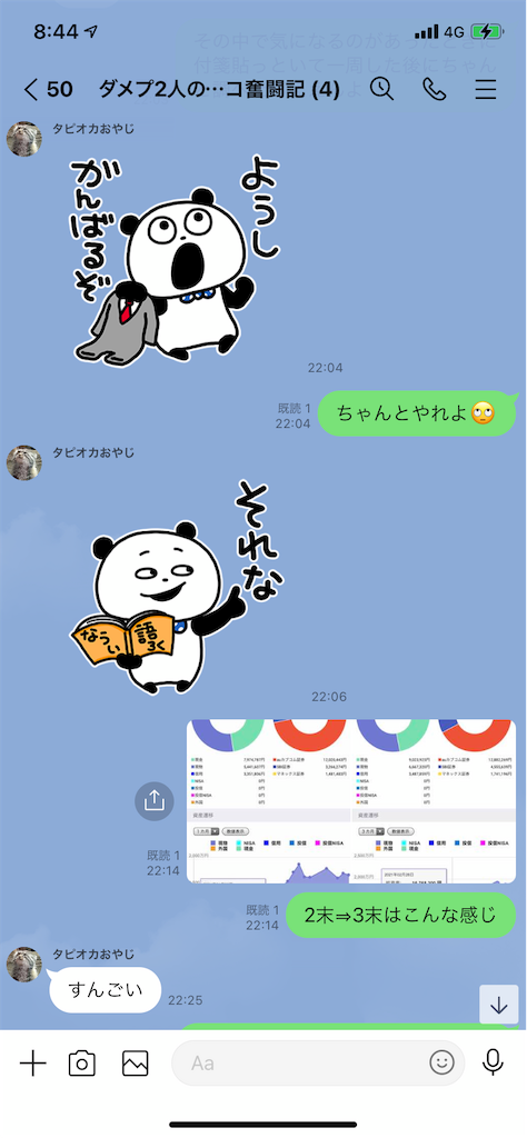 f:id:tumamimi:20210403085001p:plain