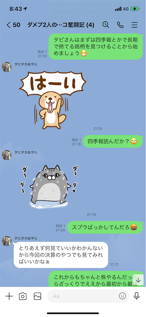 f:id:tumamimi:20210403085005p:plain
