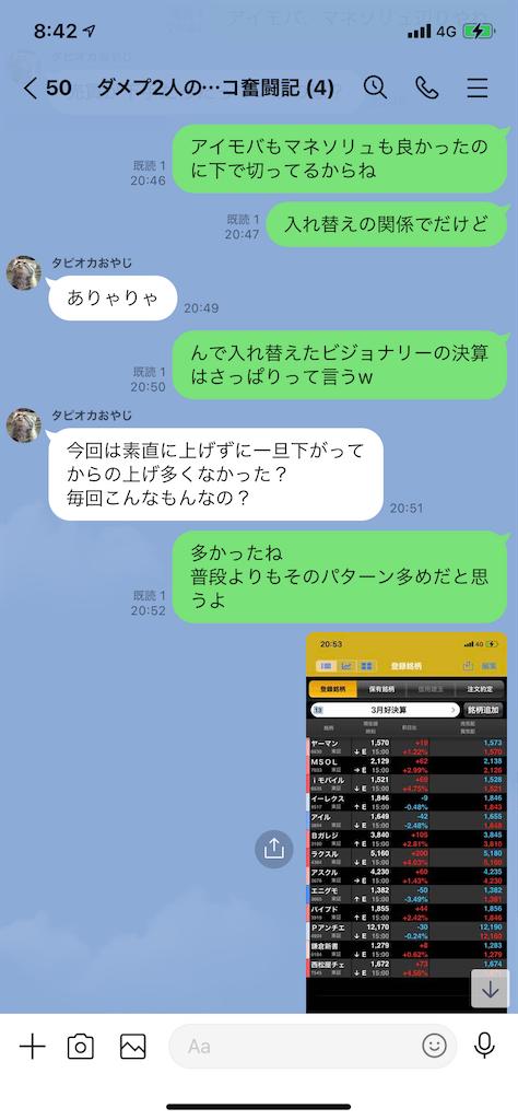 f:id:tumamimi:20210403085015p:plain