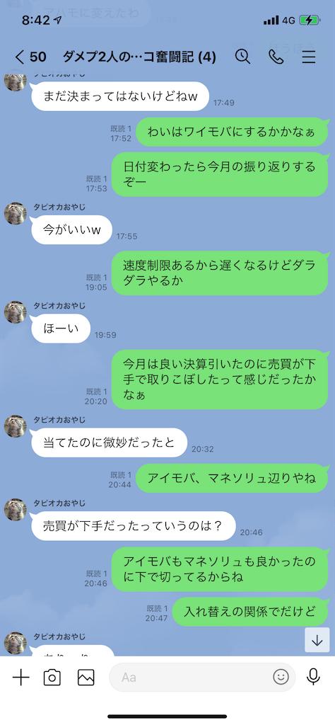 f:id:tumamimi:20210403085019p:plain