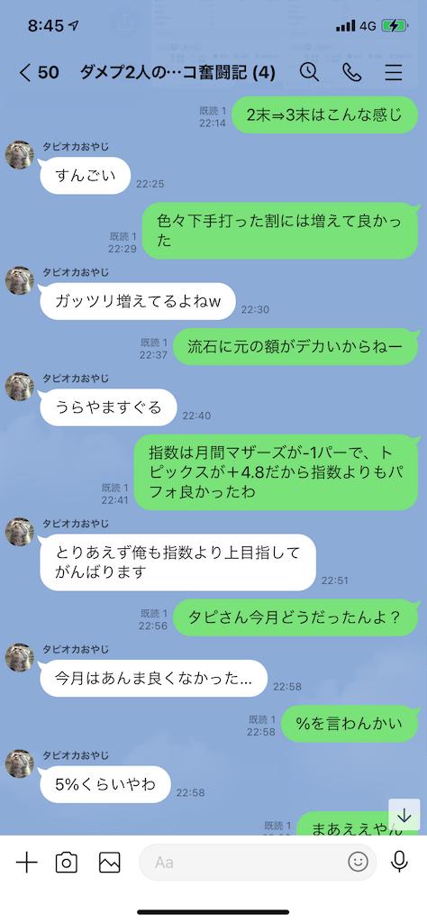 f:id:tumamimi:20210403085034p:plain