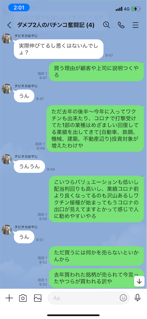 f:id:tumamimi:20210527020538p:plain