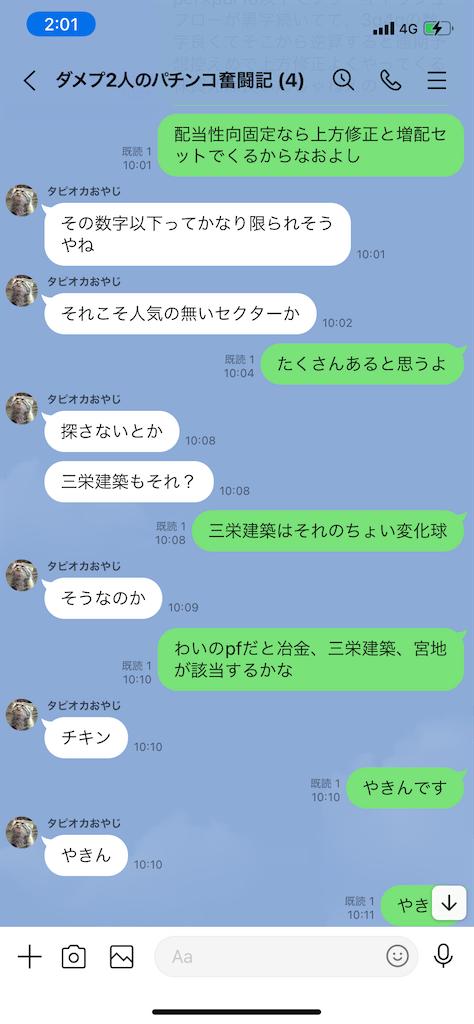 f:id:tumamimi:20210527020550p:plain