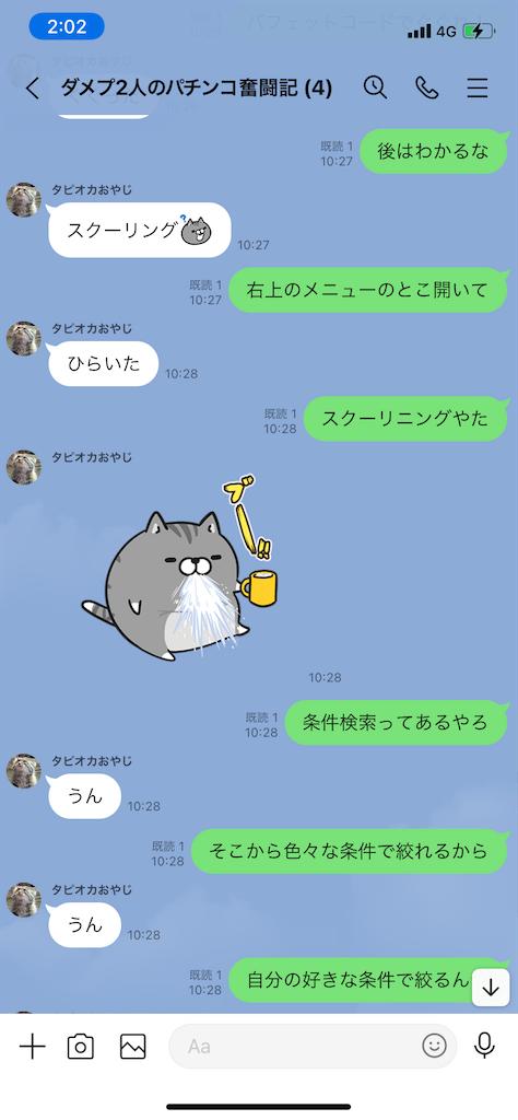 f:id:tumamimi:20210527020554p:plain