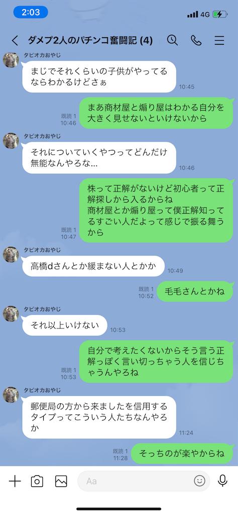f:id:tumamimi:20210527020558p:plain