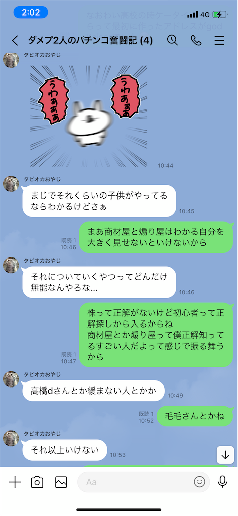 f:id:tumamimi:20210527020606p:plain