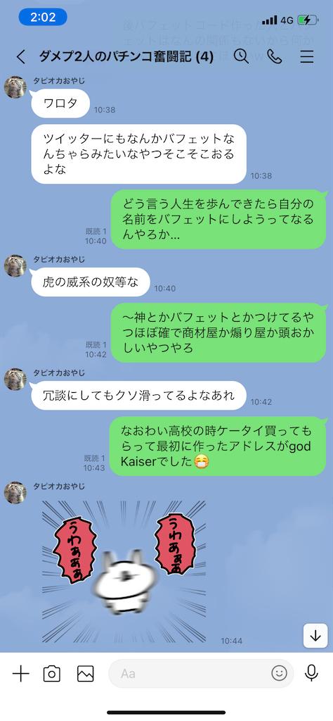 f:id:tumamimi:20210527020610p:plain