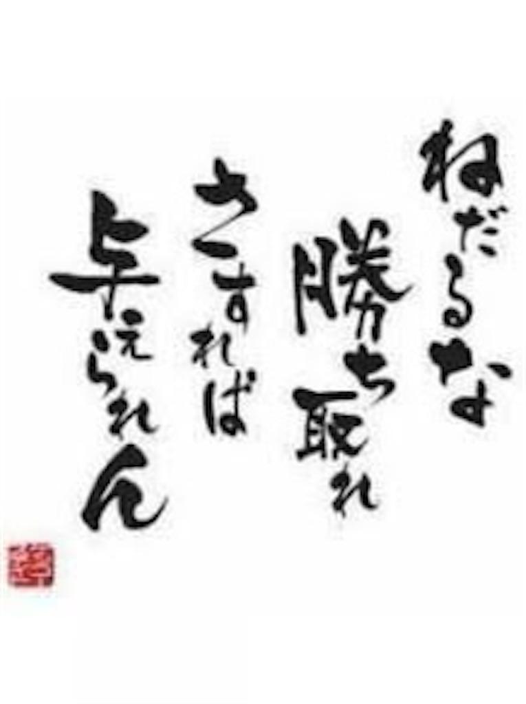 f:id:tumamimi:20210531005526j:plain