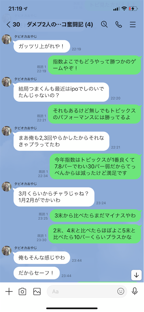 f:id:tumamimi:20210704213034p:plain