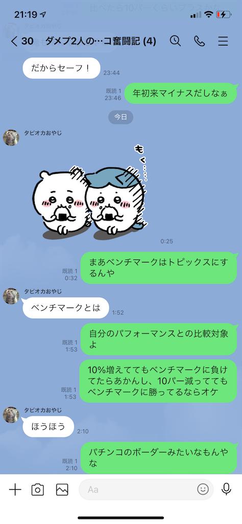 f:id:tumamimi:20210704213053p:plain