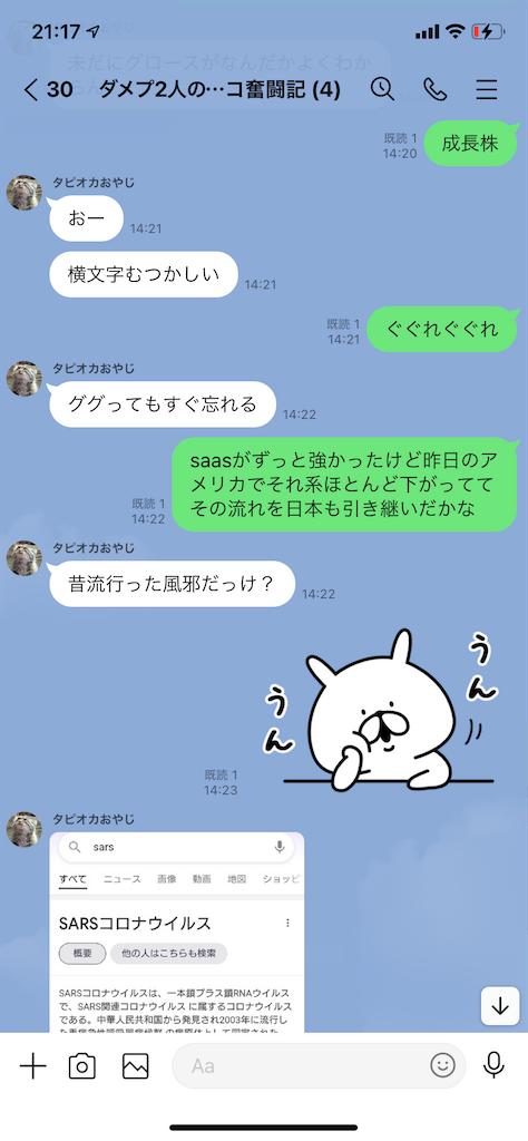 f:id:tumamimi:20210704213118p:plain