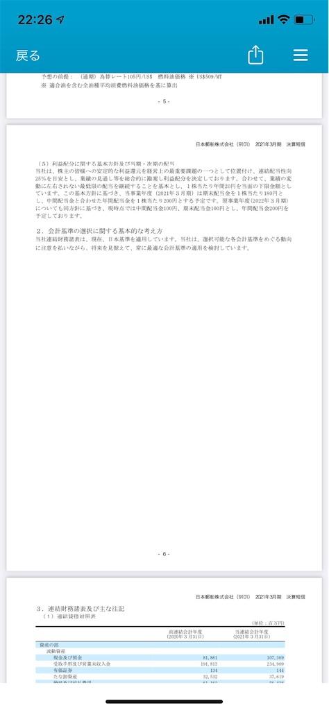 f:id:tumamimi:20210804084430j:plain