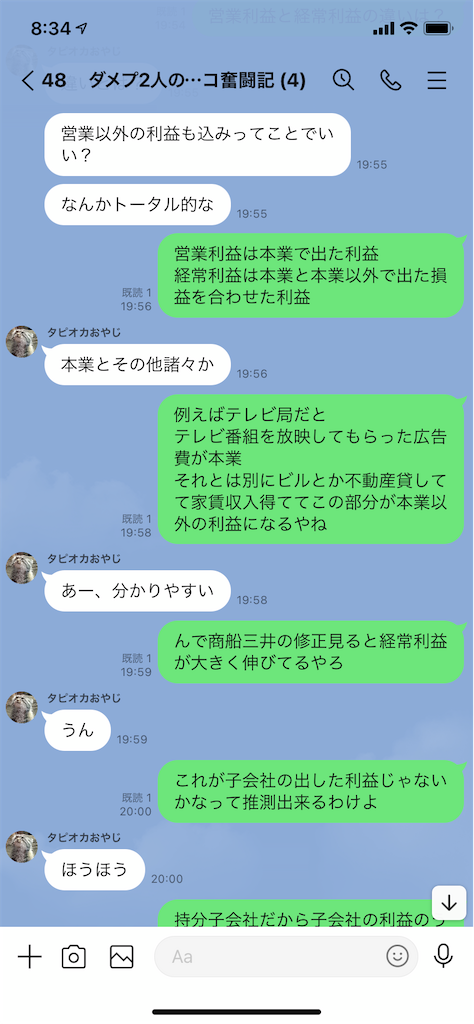 f:id:tumamimi:20210804084444p:plain