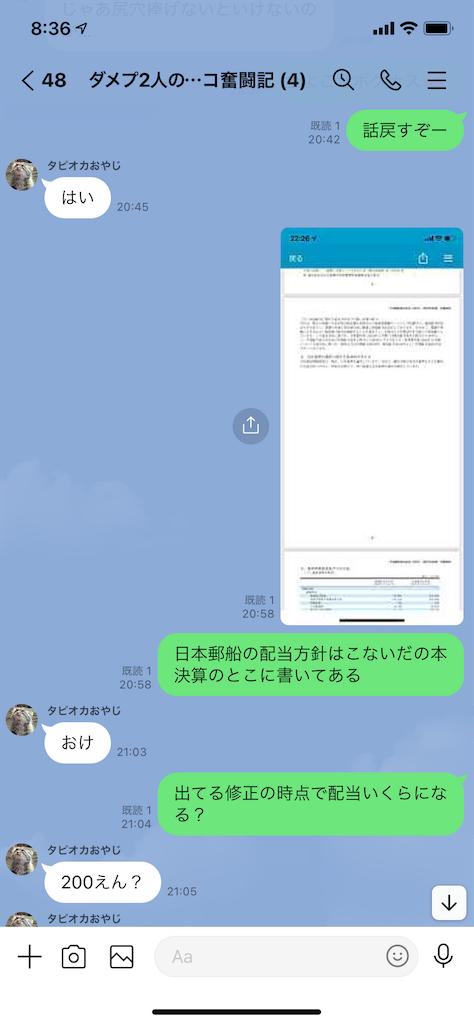f:id:tumamimi:20210804084452p:plain