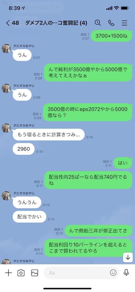 f:id:tumamimi:20210804084455p:plain