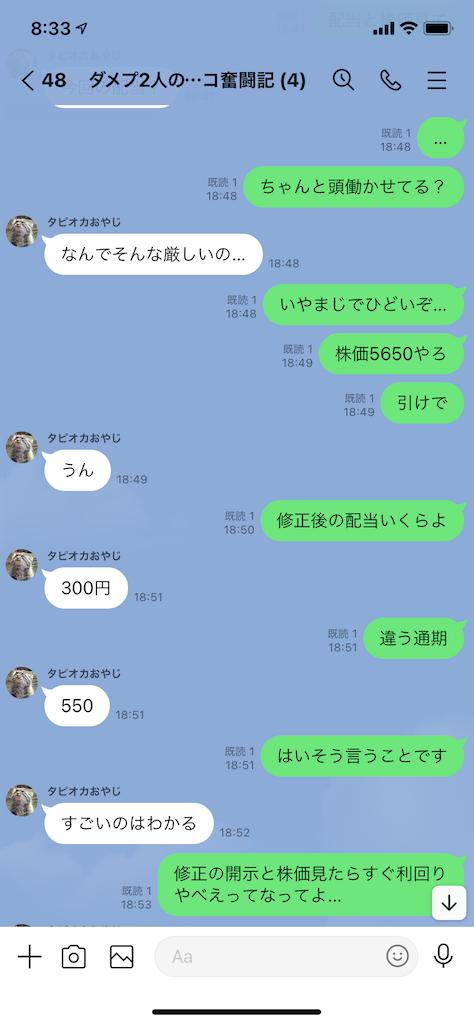 f:id:tumamimi:20210804084459p:plain