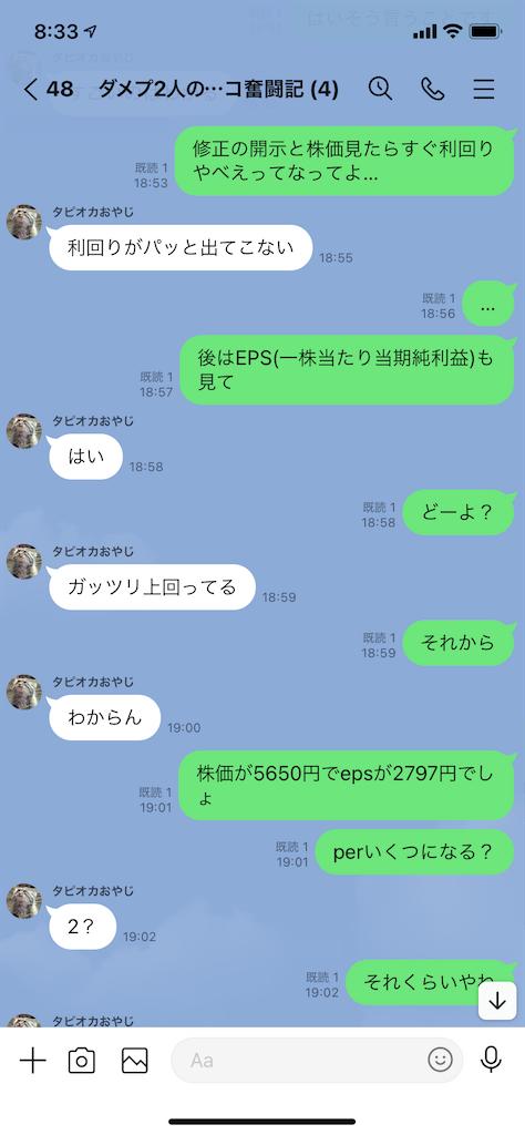f:id:tumamimi:20210804084502p:plain