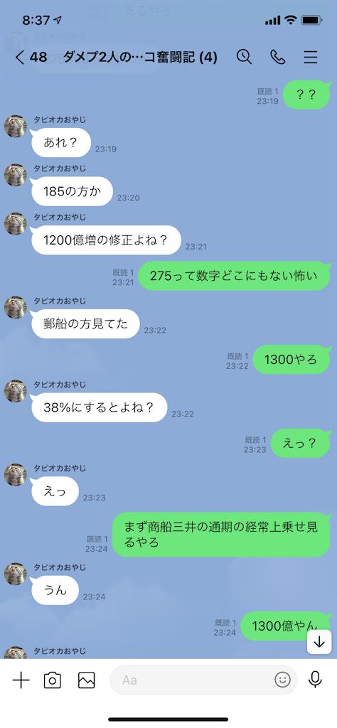 f:id:tumamimi:20210804084506p:plain