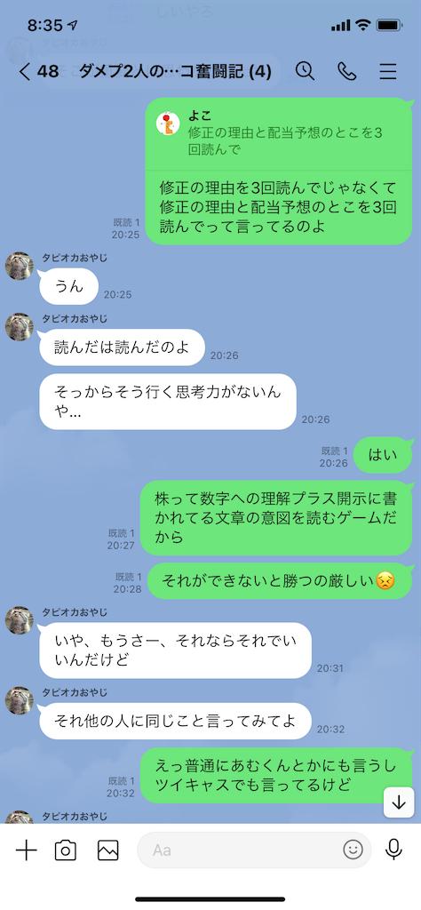 f:id:tumamimi:20210804084514p:plain