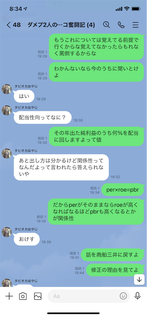 f:id:tumamimi:20210804084517p:plain