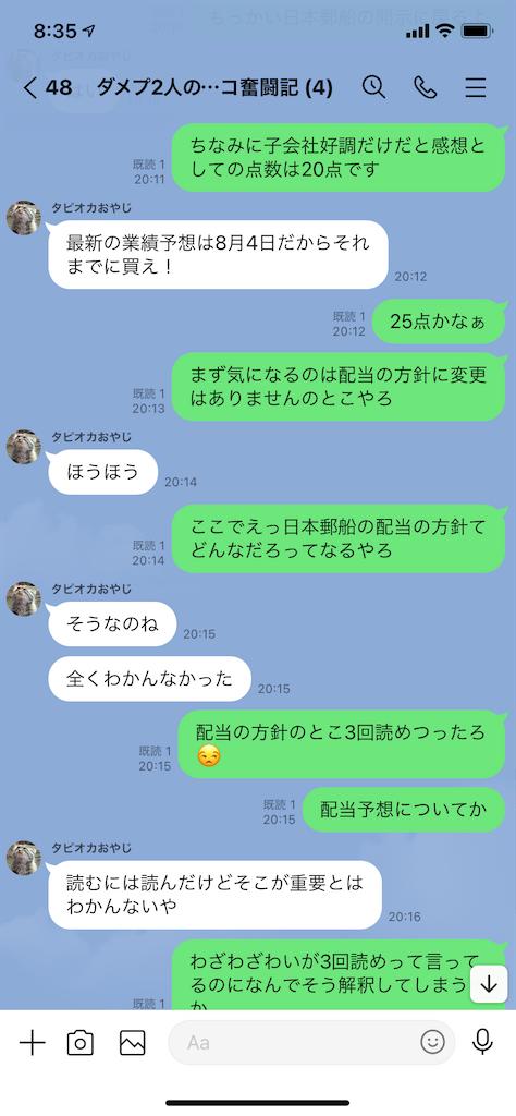 f:id:tumamimi:20210804084535p:plain