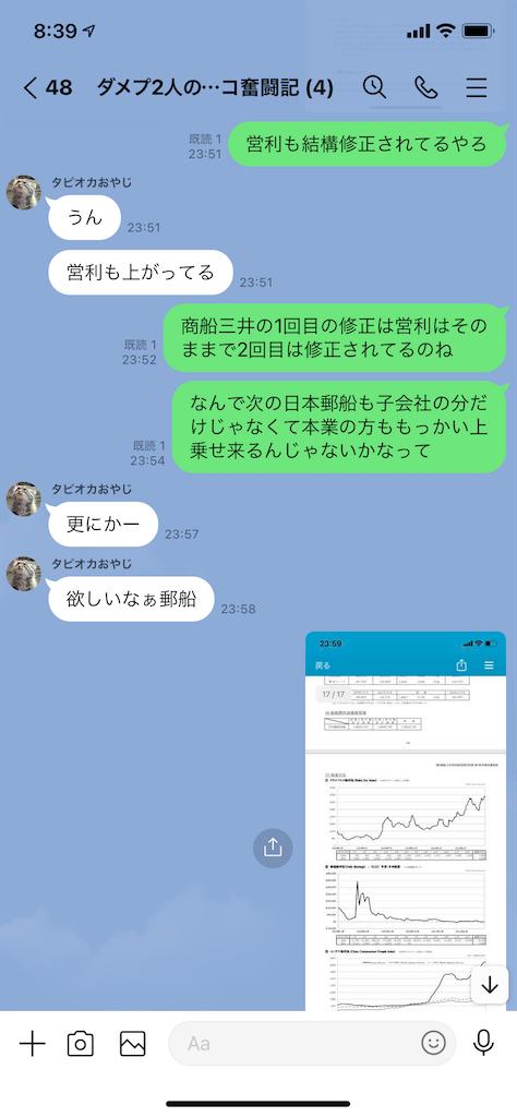 f:id:tumamimi:20210804084543p:plain