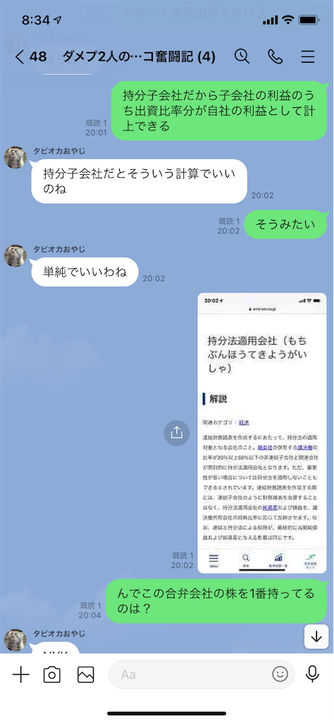 f:id:tumamimi:20210804084547p:plain