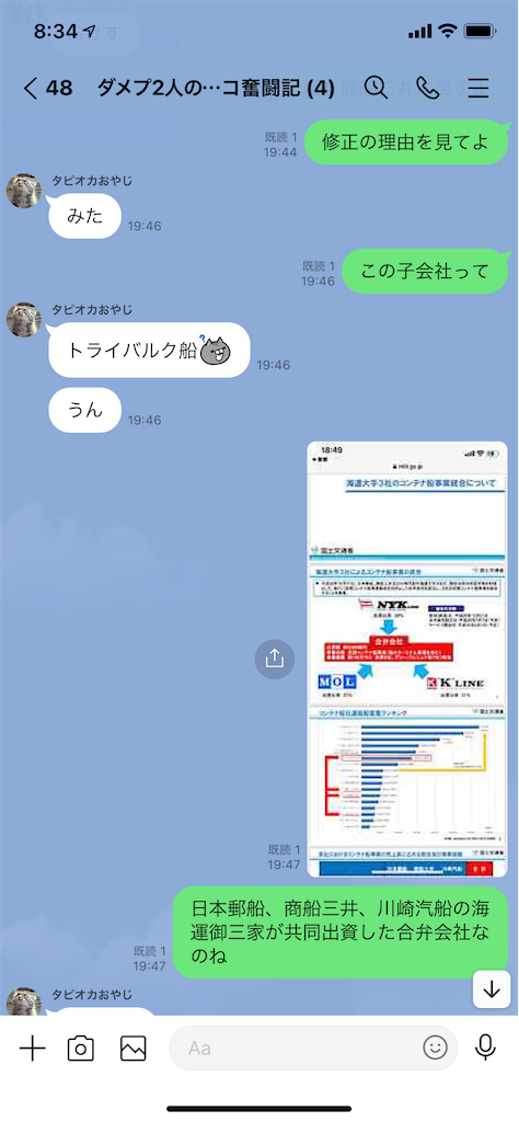 f:id:tumamimi:20210804084554p:plain