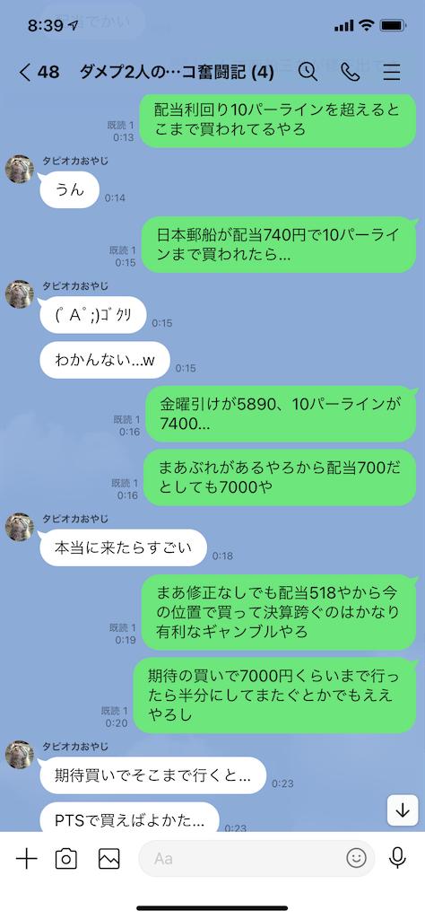 f:id:tumamimi:20210804084557p:plain
