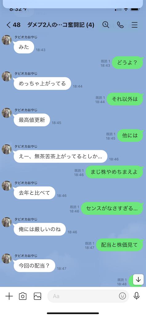 f:id:tumamimi:20210804084601p:plain